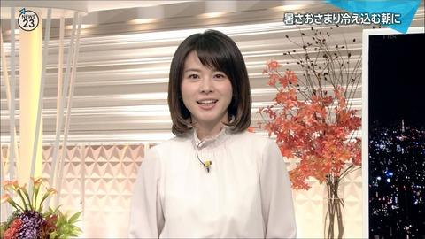 minagawa18100819