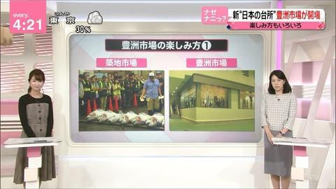 nakajima18101119