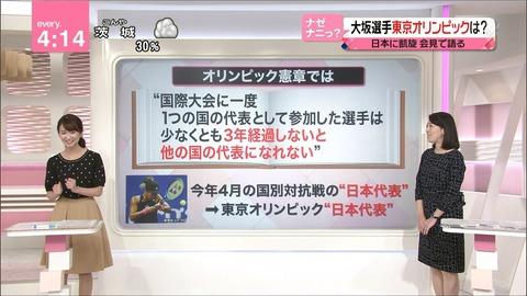 nakajima18091322