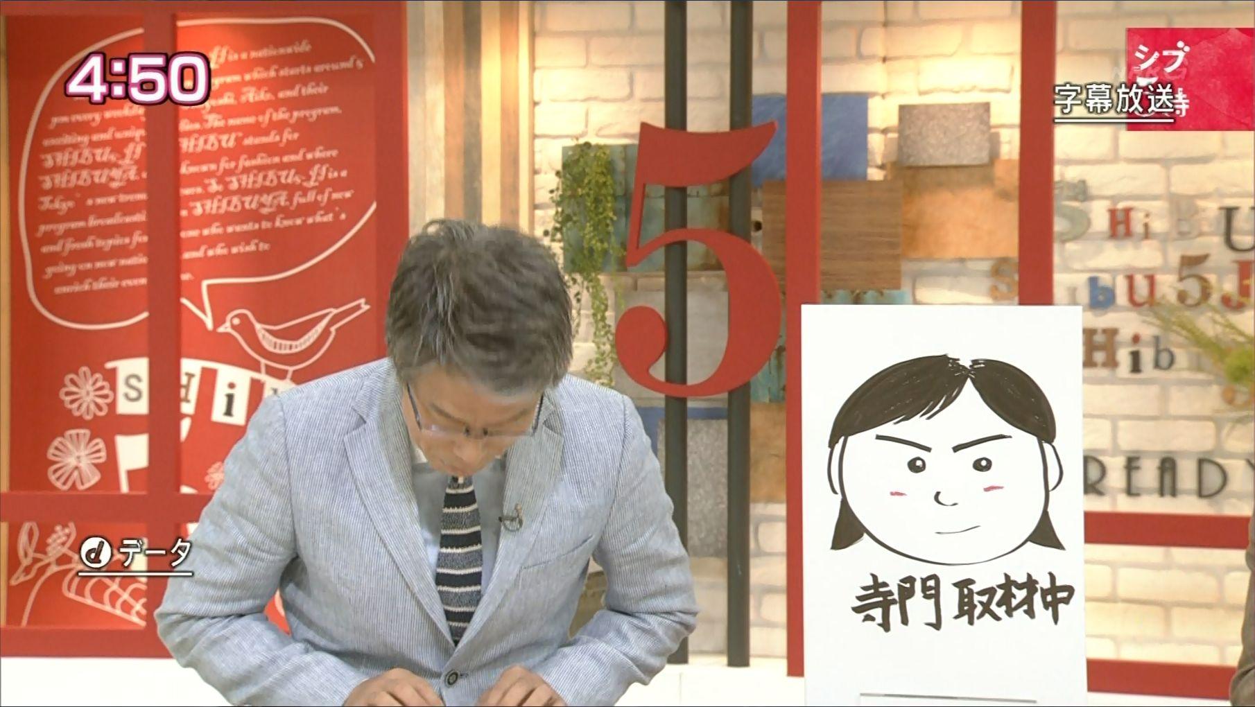 松尾剛の画像 p1_38