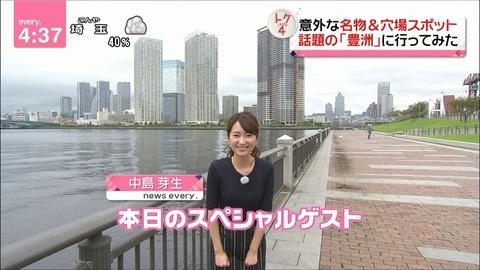 nakajima18101125