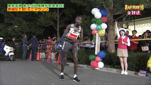 minagawa18100610