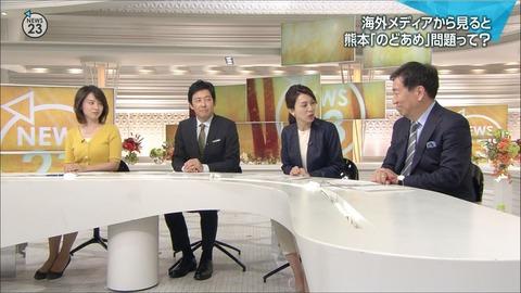 minagawa18100314