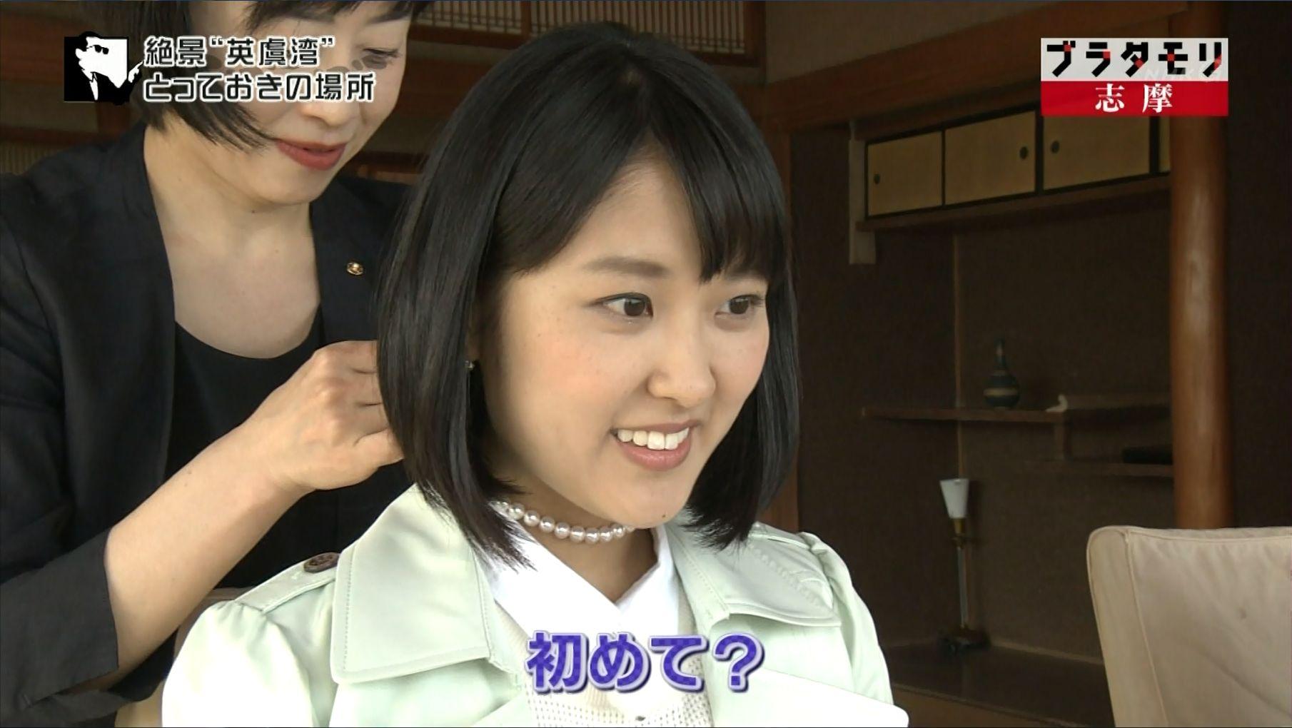 近江友里恵アナウンサーのネックレス