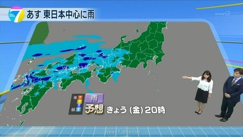 fukuoka16093004