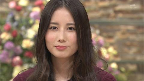 morikawa18091702
