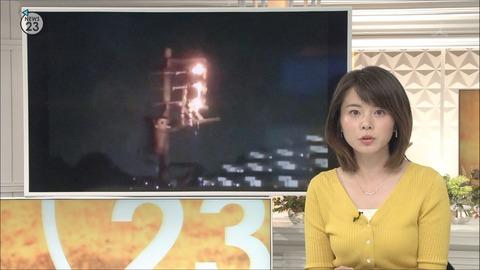 minagawa18100321