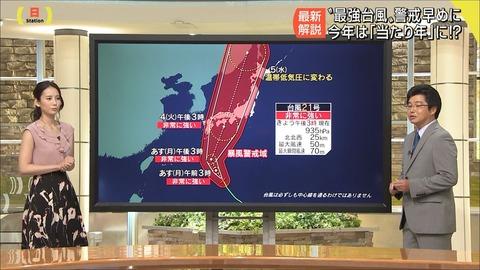 morikawa18090201