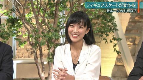 takeuchi18101509