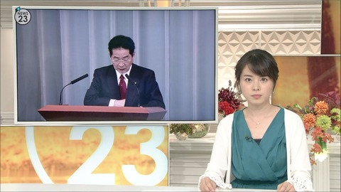 minagawa18101611