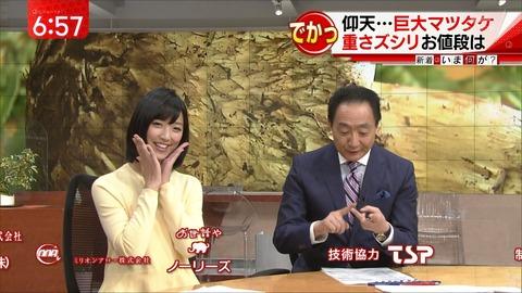 takeuchi16093015