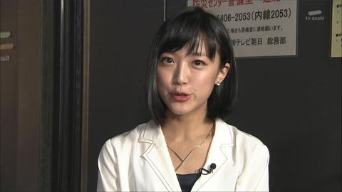 takeuchi18101503