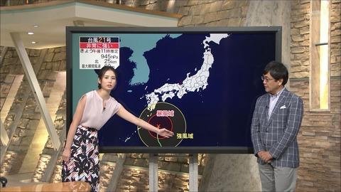 morikawa18090301