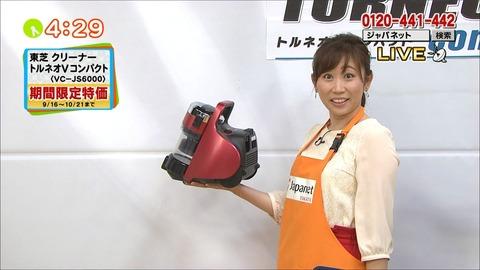 takezaki18092006