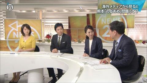 minagawa18100315