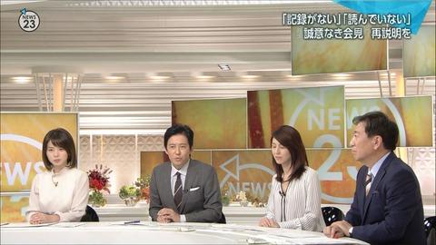 minagawa18100808