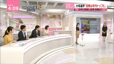 nakajima18091317