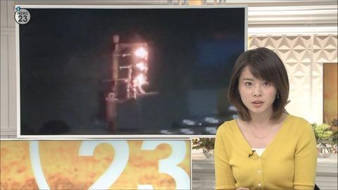 minagawa18100322