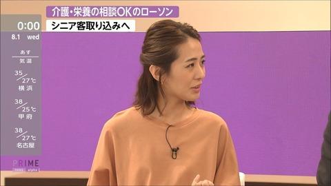 tsubakihara18080102