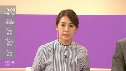 tsubakihara18072301