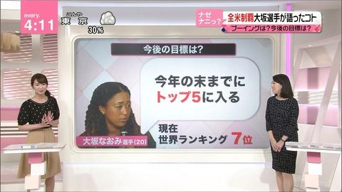 nakajima18091318