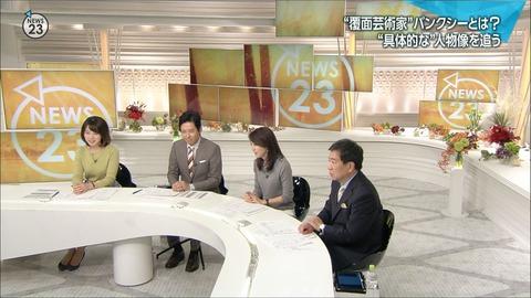 minagawa18101019