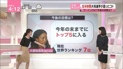 nakajima18091319