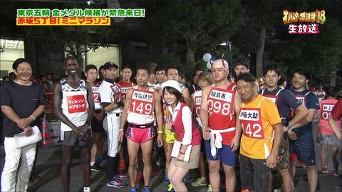 minagawa18100609