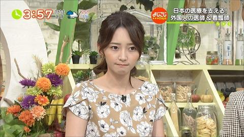 takezaki18092003