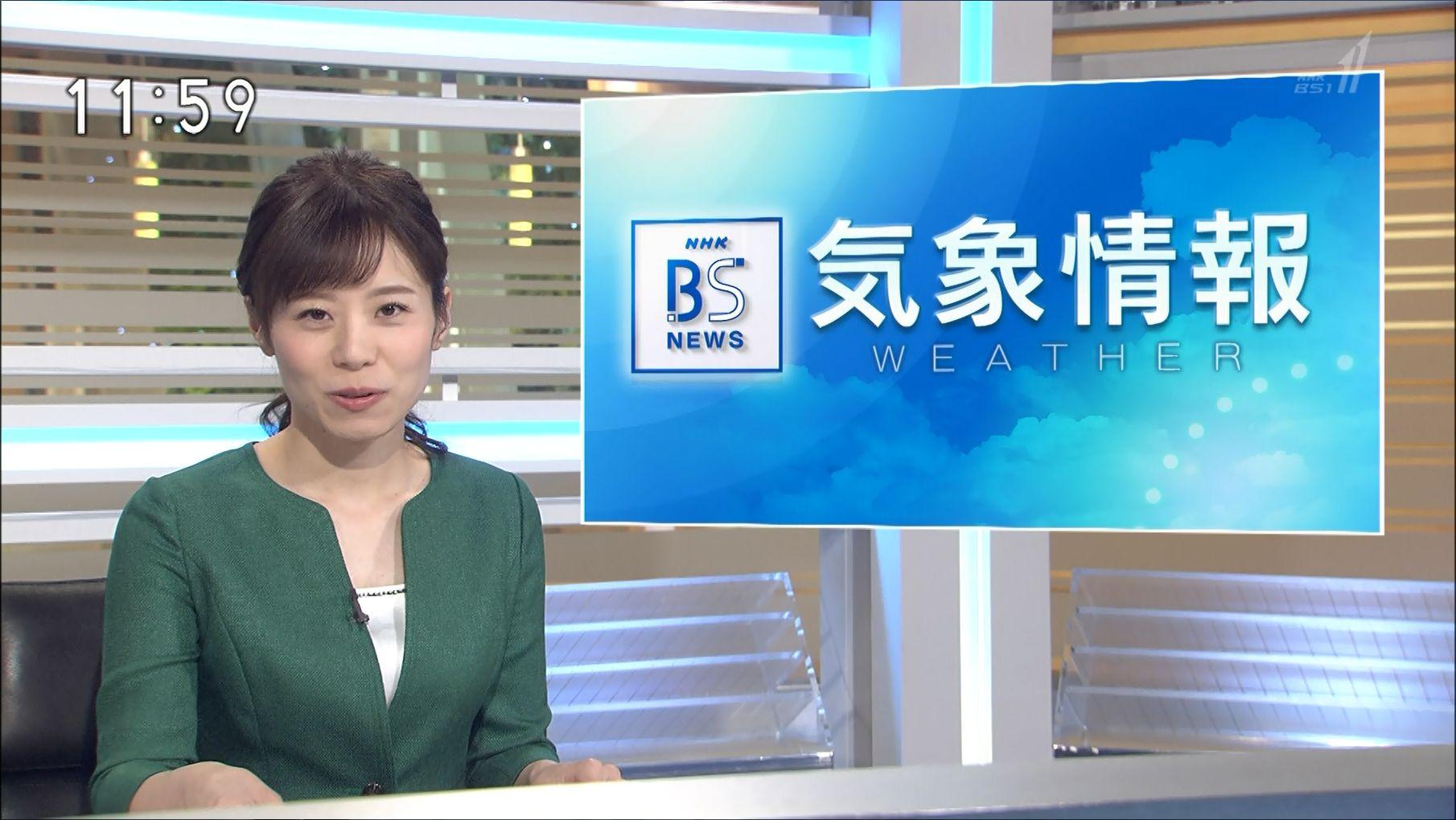 河野千秋 BSニュース 18/09/23:...
