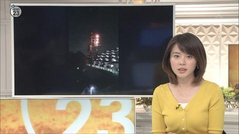 minagawa18100318