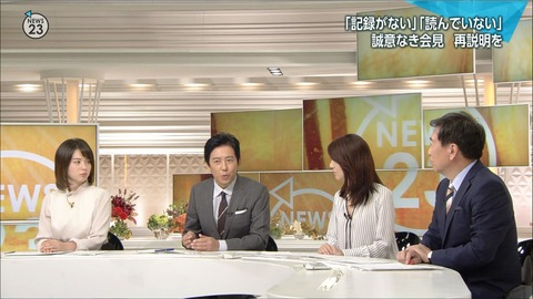 minagawa18100809