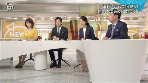 minagawa18100312