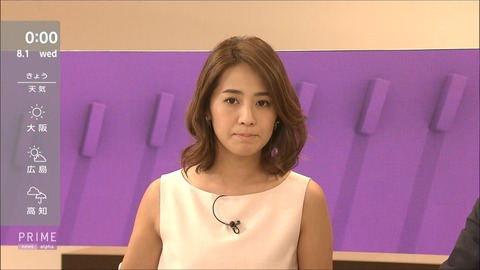 tsubakihara18073102