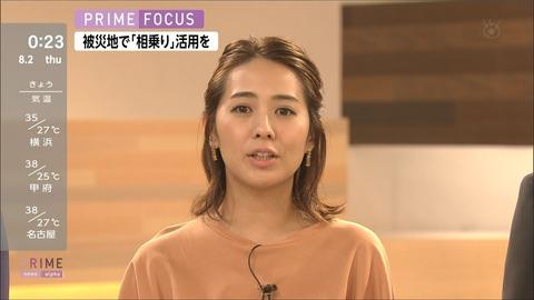tsubakihara18080105