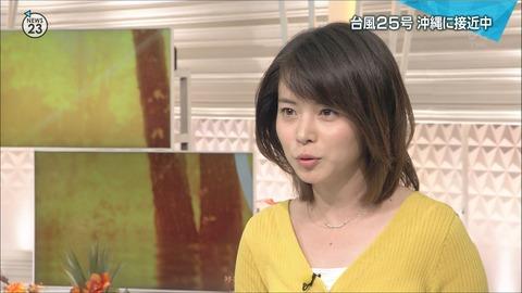 minagawa18100329
