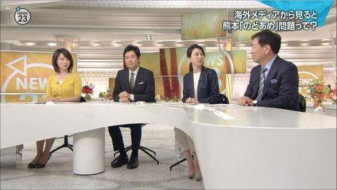 minagawa18100313