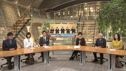 takeuchi18101501
