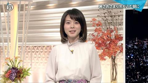 minagawa18100818