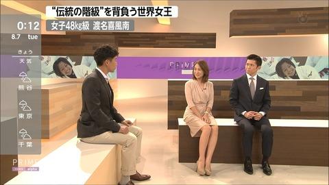tsubakihara18080603