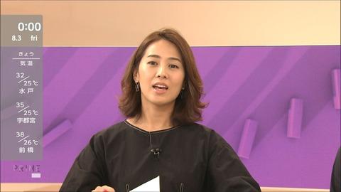 tsubakihara18080201