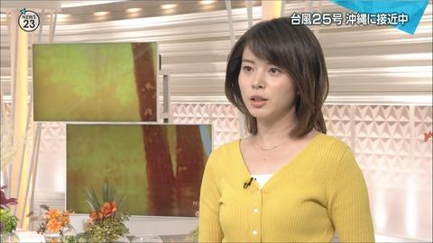 minagawa18100327