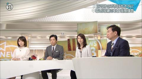 minagawa18100810