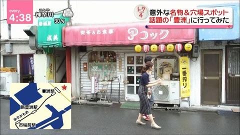 nakajima18101129