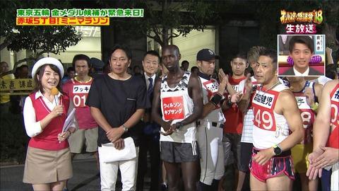 minagawa18100602
