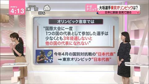 nakajima18091320