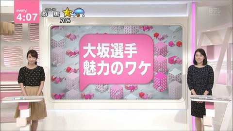 nakajima18091313