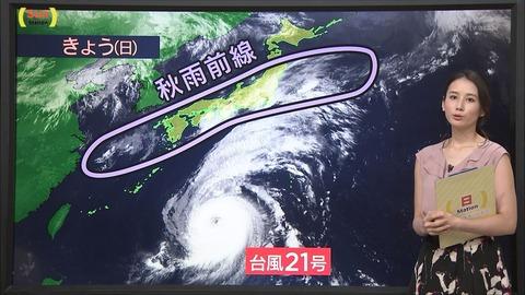 morikawa18090203