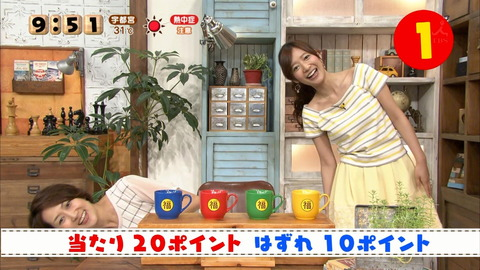 yoshida14072904