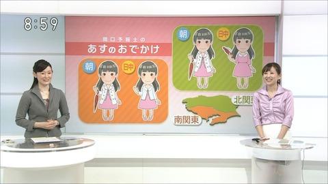 matsumura16041307